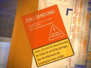 デュッセルドルフ在住時に日本から送って貰った荷物がドイツ税関で引っ掛かり受け取りに出頭したお話【体験談】